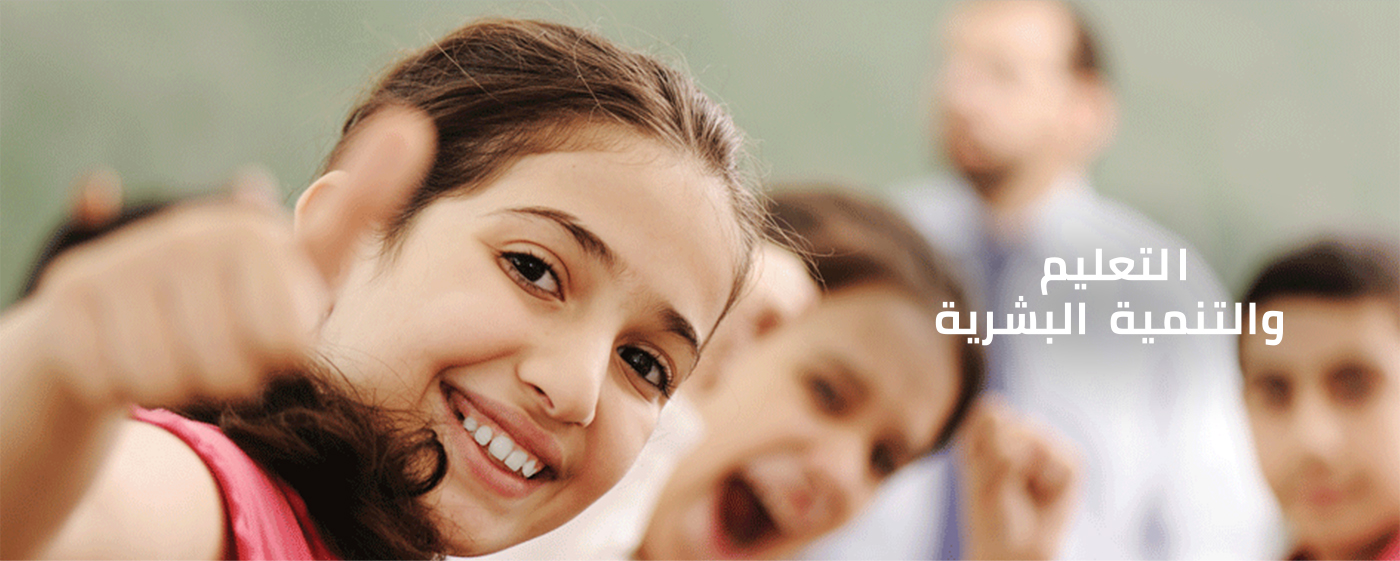 Scroller-Education-ARABIC-Image-1400x561