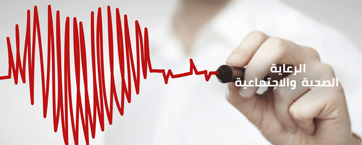 Scroller-Health-ARABIC-Image-1400x561